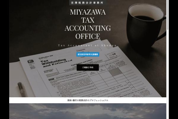 miyazawatax